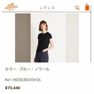 エルメス(Hermes)の2018 エルメス  Tシャツ ポケット 濃紺 ネイビー 36(Tシャツ(半袖/袖なし))
