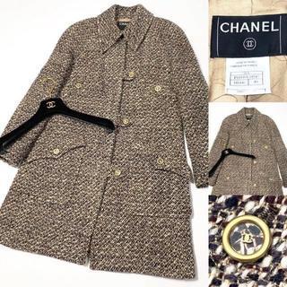 シャネル(CHANEL)のシャネル MIX ツイード ロング コート ココマーク ボタン E1341(ロングコート)