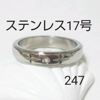レディースリング 247(リング(指輪))