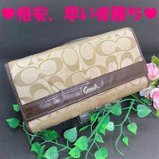 COACH - ♥セール♥ 【コーチ】 長財布 折財布 三つ折り ライトカーキ ゴールド の通販|ラクマ