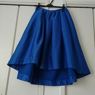 チェスティ(Chesty)のChesty アシンメトリースカート*ブルー(ロングスカート)