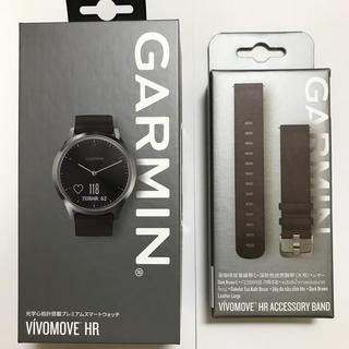 ガーミン(GARMIN)の vivomove HR BlackSilver Leather(その他)