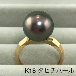 K18YG タヒチパールリング(リング(指輪))