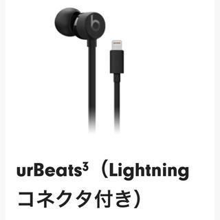 ビーツバイドクタードレ(Beats by Dr Dre)のur Beats3 ブラック(ヘッドフォン/イヤフォン)