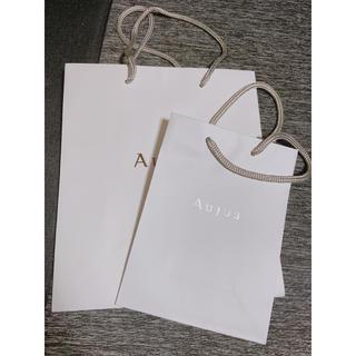 オージュア(Aujua)のミルボン オージュア ショッパー ショップ袋(ショップ袋)