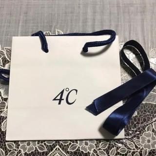 ヨンドシー(4℃)の4°Cショップ袋+リボンセット(ショップ袋)