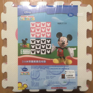 ディズニー(Disney)の☆ミッキーマウス ジョイントマット☆(カーペット)