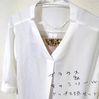 ジーユー(GU)のブラウス(白)&キャミソール(ベージュ)トップス2点セット♪ともにMサイズ 美品(シャツ/ブラウス(半袖/袖なし))