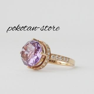 ポンテヴェキオ(PonteVecchio)の極美品【ポンテヴェキオ】K18PG   リング アメジスト ダイヤ(リング(指輪))