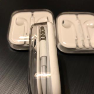 アップル(Apple)のiPhone用純正イヤホン3つ(ヘッドフォン/イヤフォン)