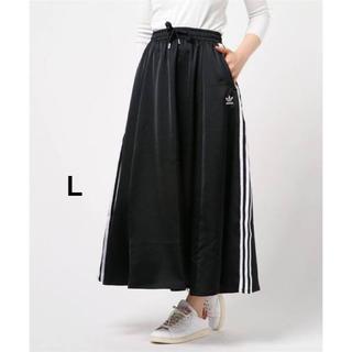 アディダス(adidas)の^^ アディダスオリジナルス ロングスカート  L 新品未使用品(ロングスカート)