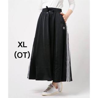 アディダス(adidas)の^^ アディダスオリジナルス ロングスカート  XL 新品未使用品(ロングスカート)