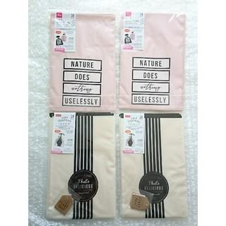 ラッピング袋 シンプル 2種類 72枚セット③(ラッピング/包装)