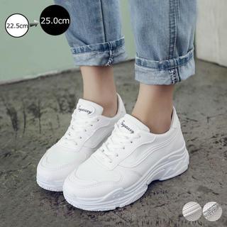 ♥ スニーカー シューズ 厚底 レースアップ 靴 韓国 美脚 脚長 歩きやすい(スニーカー)