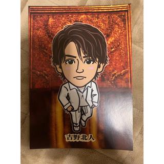 ザランページ(THE RAMPAGE)の吉野北人 POPカード(その他)
