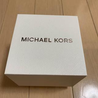 マイケルコース(Michael Kors)のMICHEAL KORS 空箱(その他)