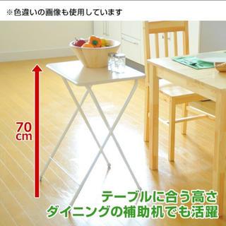 ヤマゼン(山善)の折りたたみハイテーブル  YST-5040H(WH/WH) ホワイト(折たたみテーブル)