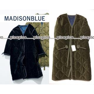 マディソンブルー(MADISONBLUE)の今季 新品 MADISONBLUE マディソンブルー キルティング コート 01(ロングコート)
