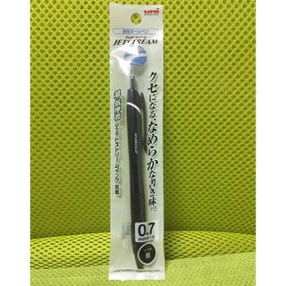 ミツビシエンピツ(三菱鉛筆)のジェットストリーム 0.7mm ボールペン 三菱鉛筆(ペン/マーカー)