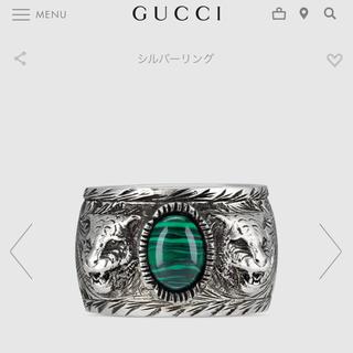 グッチ(Gucci)のGUCCI ミケーレ リング(リング(指輪))
