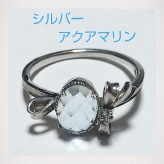 アクアマリンリング☆シルバー925☆13号☆送料込み(リング(指輪))