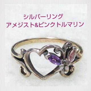 【StoneMarket】ハートシルバーリング☆天然石☆送料込み(リング(指輪))
