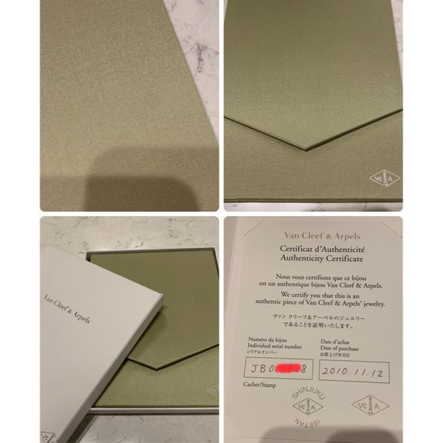 Van Cleef & Arpels(ヴァンクリーフアンドアーペル)のVan Cleef & Arpels マジックアルハンブラ16モチーフ レディースのアクセサリー(ネックレス)の商品写真