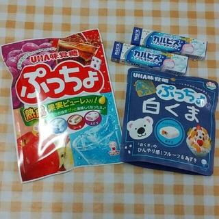 ユーハミカクトウ(UHA味覚糖)のぷっちょ、白くまぷっちょ、カルピスソフトキャンディー(菓子/デザート)