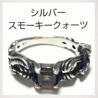 スモーキークォーツリング☆シルバー☆13号☆送料込み(リング(指輪))