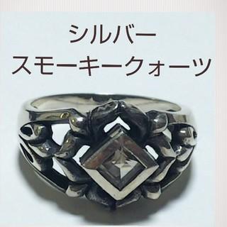 スモーキークォーツリング☆シルバー☆14号☆送料込み(リング(指輪))