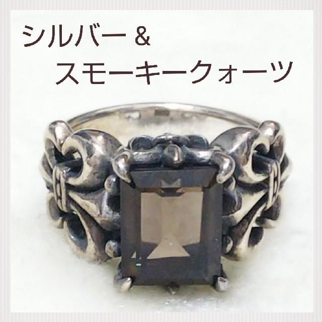 スモーキークォーツリング☆シルバー925☆15号☆送料込み レディースのアクセサリー(リング(指輪))の商品写真