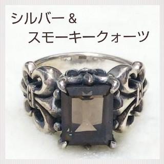 スモーキークォーツリング☆シルバー925☆15号☆送料込み(リング(指輪))