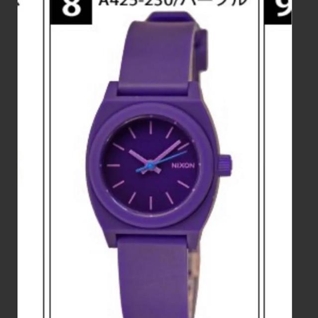 NIXON - NIXON 腕時計 パープルの通販 by みず's shop|ニクソンならラクマ