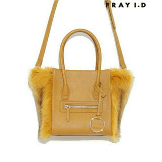 フレイアイディー(FRAY I.D)のFRAYIDエコファースクエアショルダーバッグ黄色マスタードイエロートートバッグ(トートバッグ)