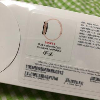 Apple - au GPS+Cellularmodel AppleWatch Series 4