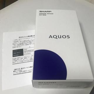 アクオス(AQUOS)の【りう様専用】AQUOS sense2 SH-M08 simフリー レッド(スマートフォン本体)