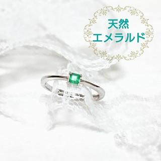 コロンビア産 天然エメラルド 指輪(リング(指輪))