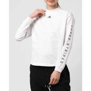 アディダス(adidas)のアディダス 長袖 レディース L 白 ホワイト アスレティクス(Tシャツ(長袖/七分))
