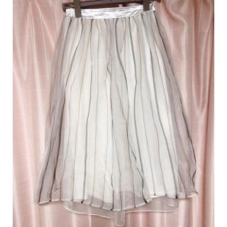チュールスカート  美品よりです!  ストライプ 柄(ロングスカート)
