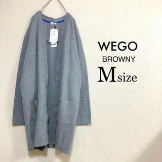 ウィゴー(WEGO)のMサイズ WEGO BROWNY⭐️新品⭐️ボタンレスロングカーディガン グレー(カーディガン)