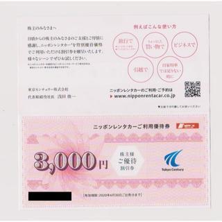 【送料込】ニッポンレンタカー 3,000円割引券(その他)