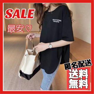♡大人気♡ レディース トレンド オーバーサイズ Tシャツ(Tシャツ(半袖/袖なし))