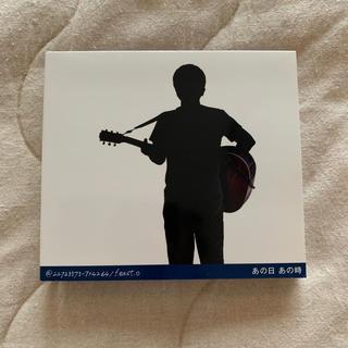 らく2018様 専用 小田和正 あの日あの時 CD(ポップス/ロック(邦楽))