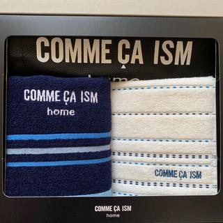 コムサイズム(COMME CA ISM)のCOMME CA ISM タオル バッグ セット(タオル/バス用品)