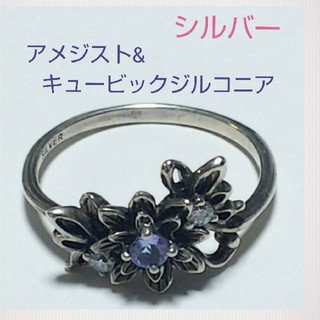 アメジスト&キュービックリング☆シルバー☆15号☆送料込み(リング(指輪))