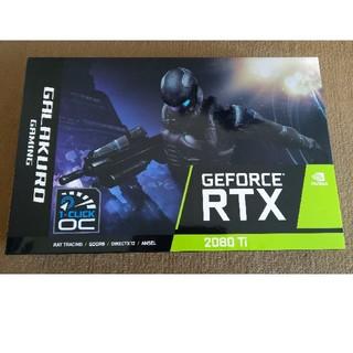 GEFORCE RTX2080Ti GALAKURO 3連FAN 美品!(PCパーツ)