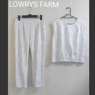ローリーズファーム(LOWRYS FARM)のLOWRYS FARM Lサイズ ストライプセットアップ 上下(セット/コーデ)
