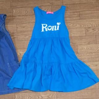 ロニィ(RONI)のロニ、タンクワンピースSM(ワンピース)
