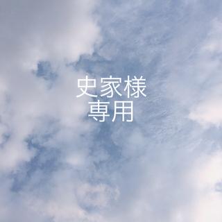 タカラジマシャ(宝島社)の史家様専用(人文/社会)