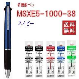 ミツビシエンピツ(三菱鉛筆)のジェットストリーム 多機能ペン 4&1 MSXE5-1000 0.38mm ネイ(ペン/マーカー)